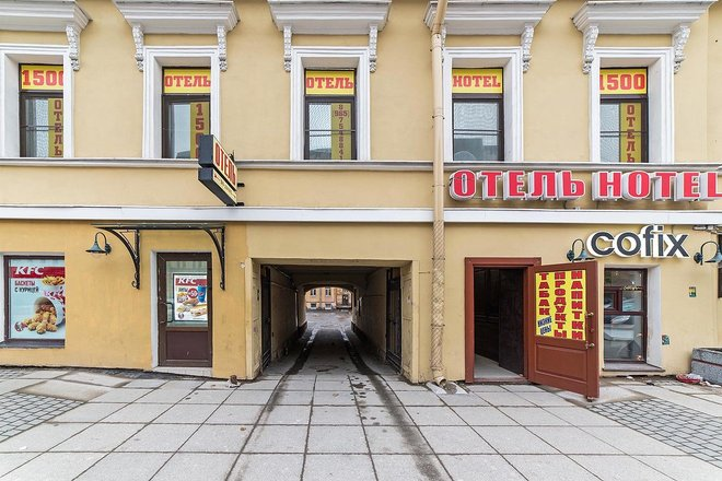 мини отель на лиговском проспекте 44