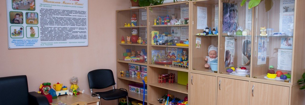 фотография Детской городской поликлиники №58 на улице Твардовского