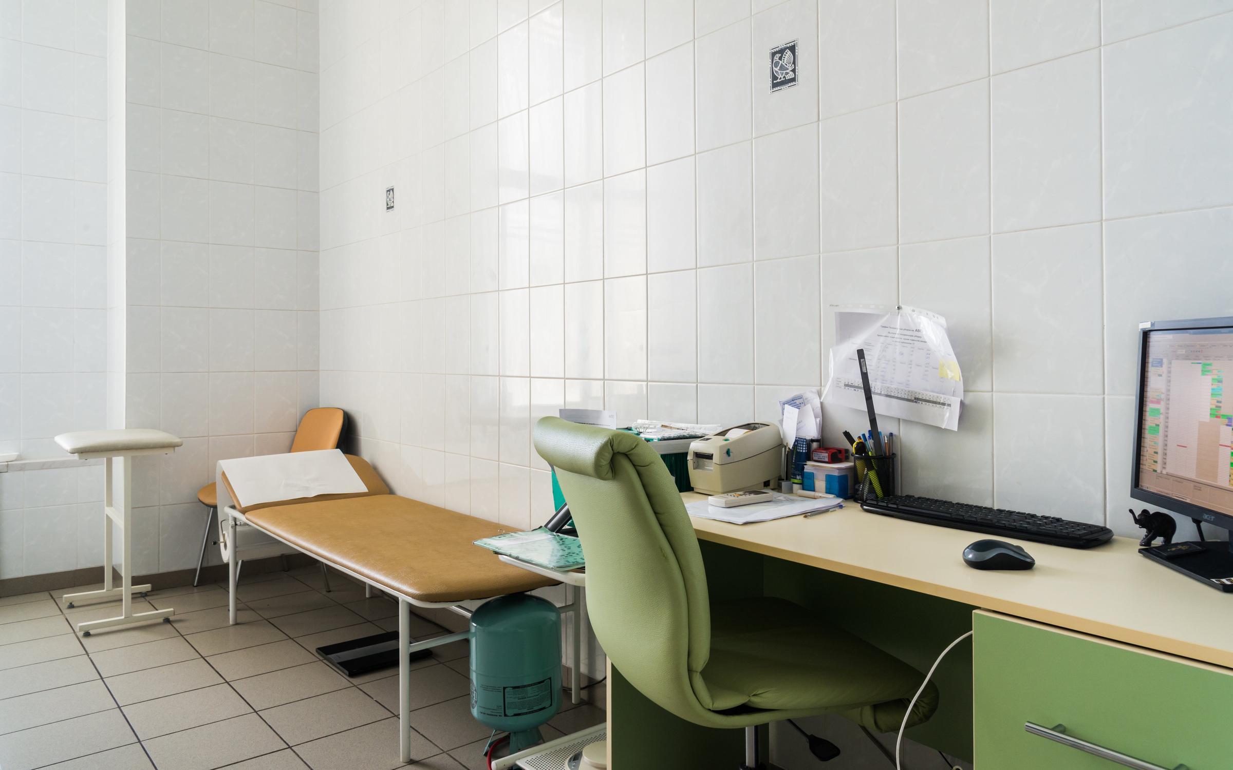 Иркутская областная детская клиническая больница запись к врачу