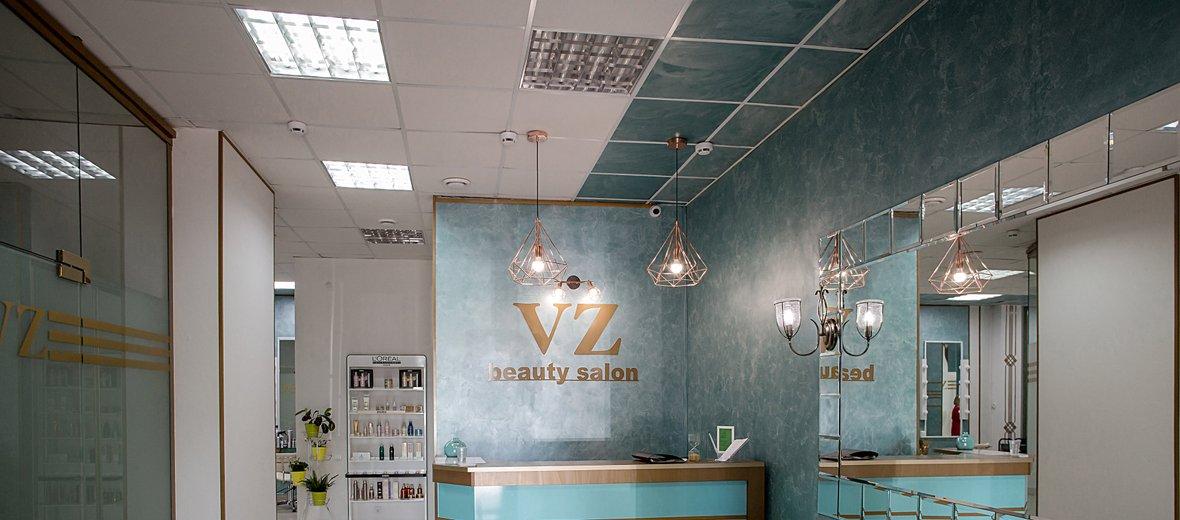 Фотогалерея - Салон красоты Fashion House VizaViz на улице Академика Королёва