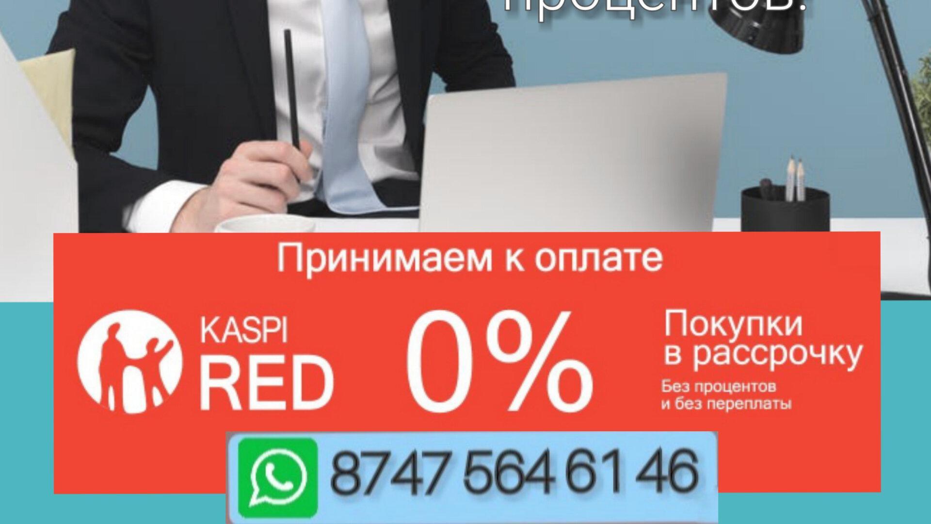 займ без процентов иркутск