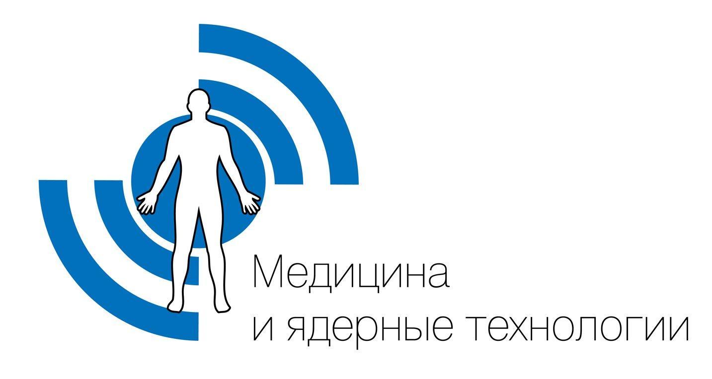 фотография Медицинского диагностического центра Медицина и ядерные технологии на площади Академика Курчатова