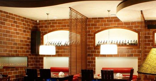 фотография Ресторана 15'58° в Центральном районе