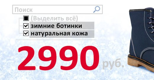 6f0846103153 Обувной магазин L`обувь в Лобне - отзывы, фото, каталог товаров, цены,  телефон, адрес и как добраться - Одежда и обувь - Москва - Zoon.ru
