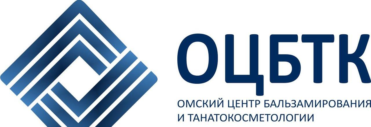 фотография Омский центр бальзамирования и танатокосметологии