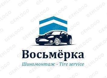 фотография Автокомплекса 8 на метро Петровско-Разумовская