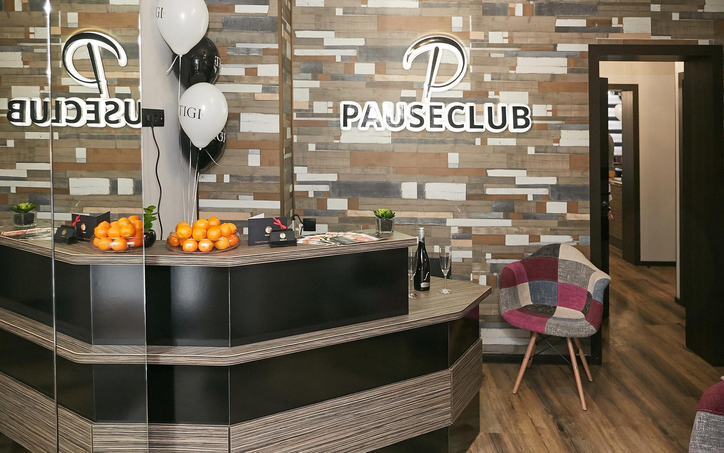 фотография Студии красоты Pause Club в Пушкинском районе