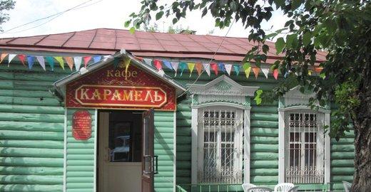 фотография Кондитерской Карамель на Комиссаровской улице