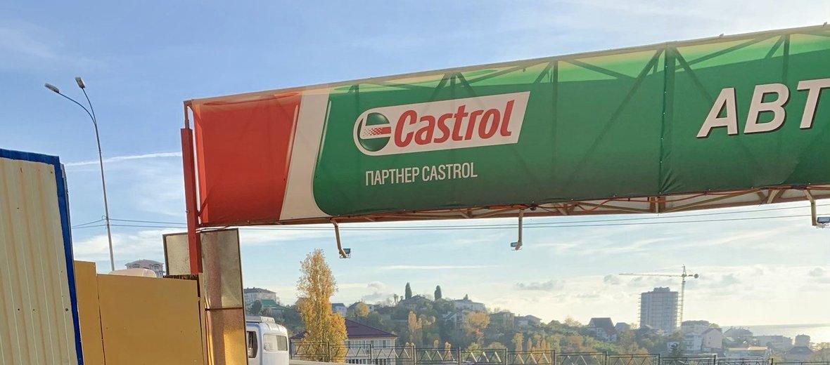 Фотогалерея - Автоцентр Пит-СТОп Service