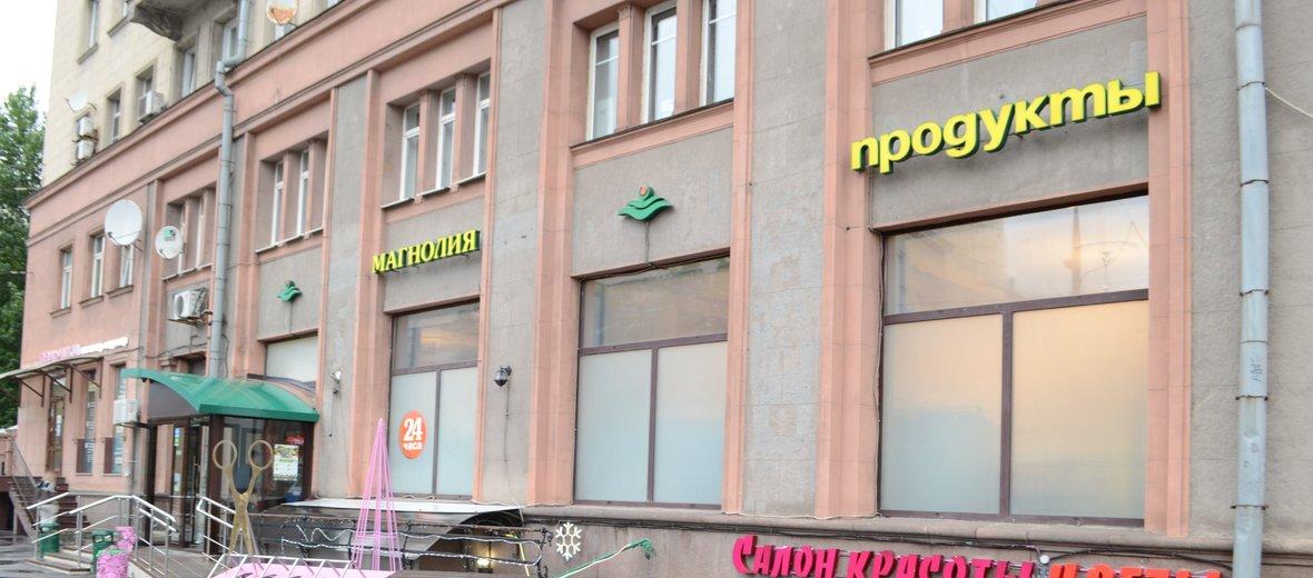 Фотогалерея - Салон красоты ПИОН на Беговой улице