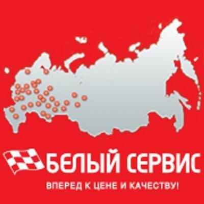 фотография Автосервиса Белый Сервис на улице Конституции СССР