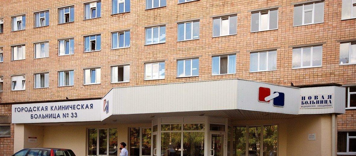 Фотогалерея - Медицинское объединение Новая больница на Заводской улице