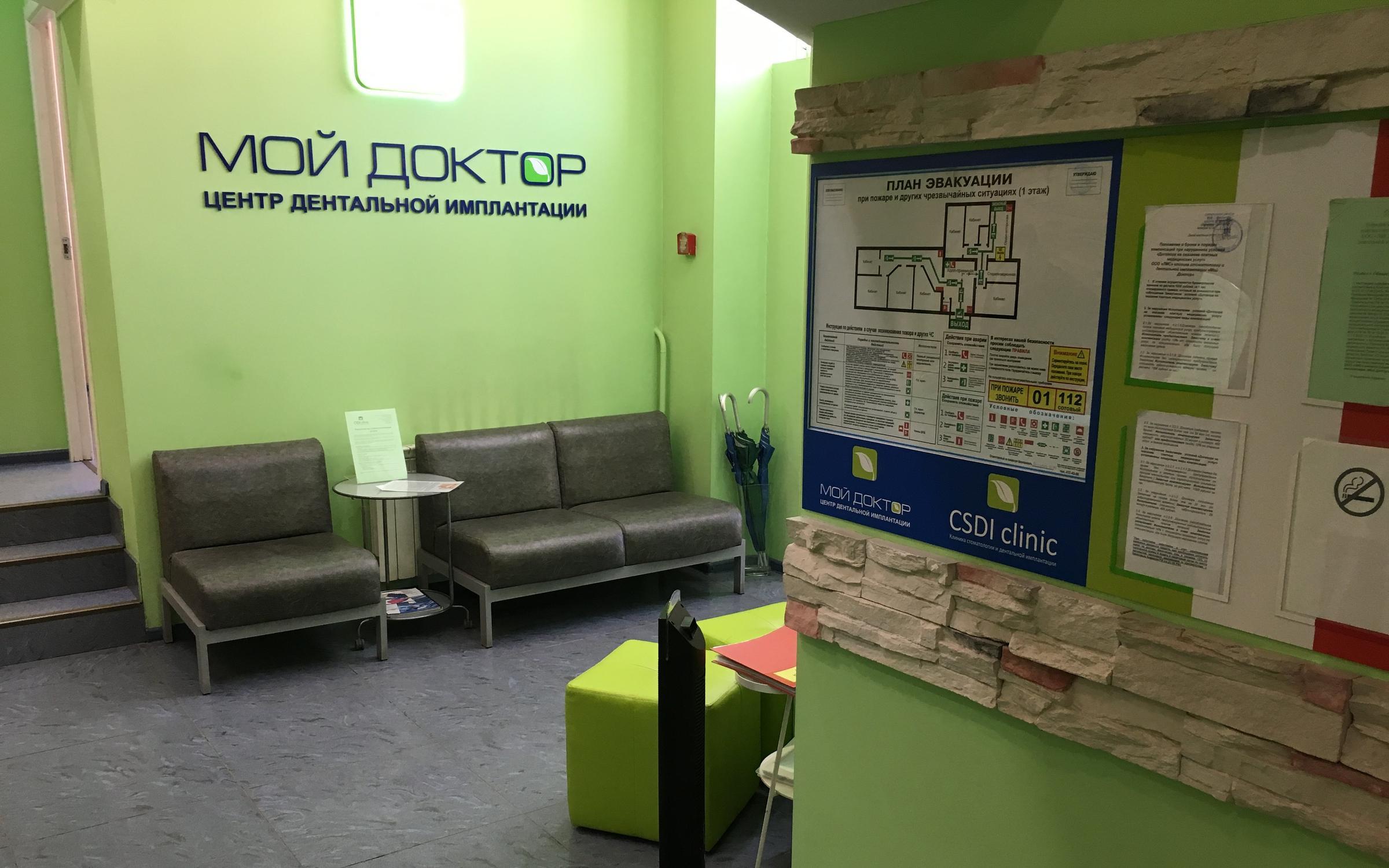 фотография Стоматологической клиники Имплант 52 на улице Страж Революции