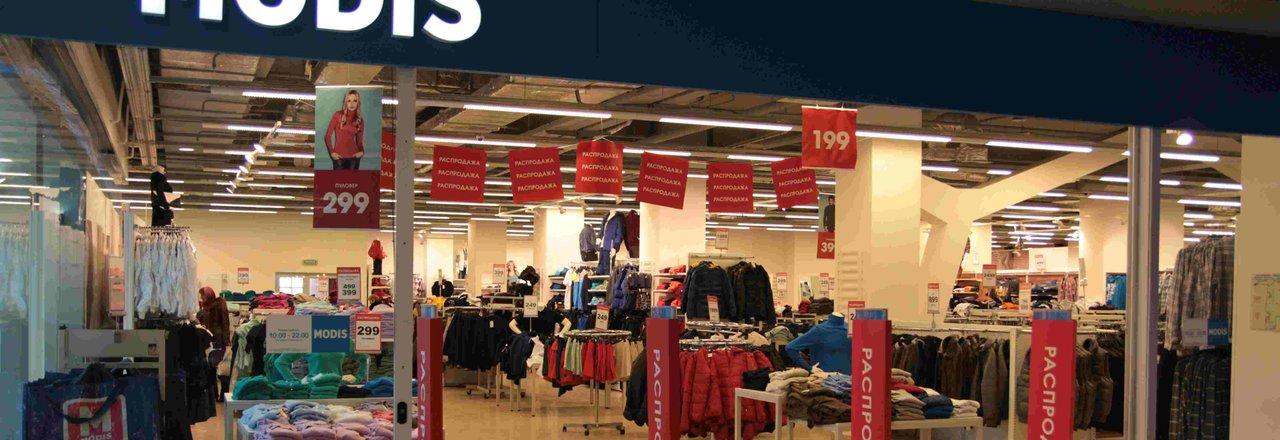 c9a098f0c Магазин одежды Modis в ТЦ Вива Лэнд - отзывы, фото, каталог товаров, цены,  телефон, адрес и как добраться - Одежда и обувь - Самара - Zoon.ru