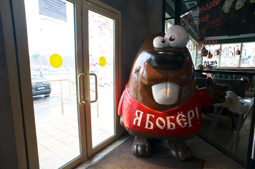 фотография Ресторана Брудер на Привольной улице