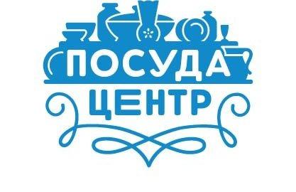 фотография Рознично-оптовый магазин Посуда Центр в Железнодорожном районе