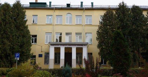 Регистратура 11 детской поликлиники г. воронеж