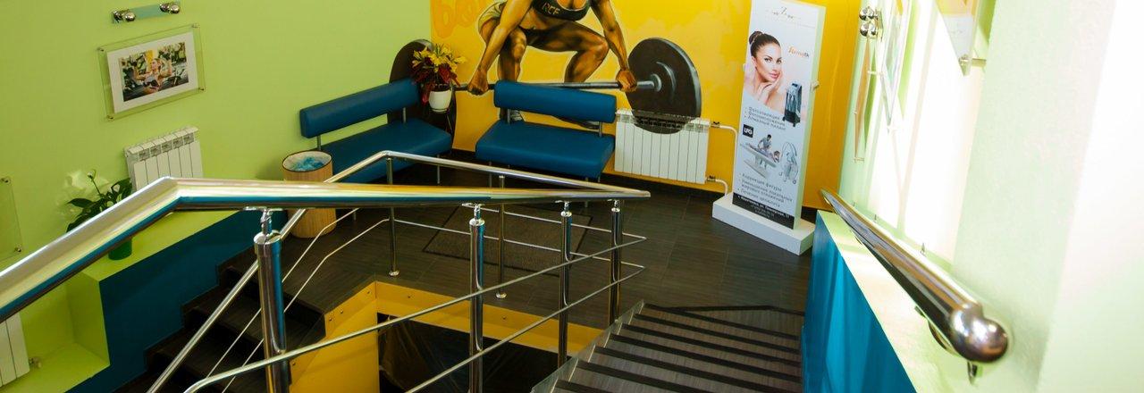 abdfb4db Отзывы о фитнес-клубе Mister Fit #1 - Фитнес клубы - Москва