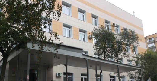 ФГБУ Поликлиника  1 Управления делами Президента