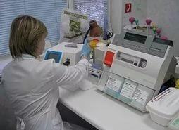 фотография Биохимический анализ крови