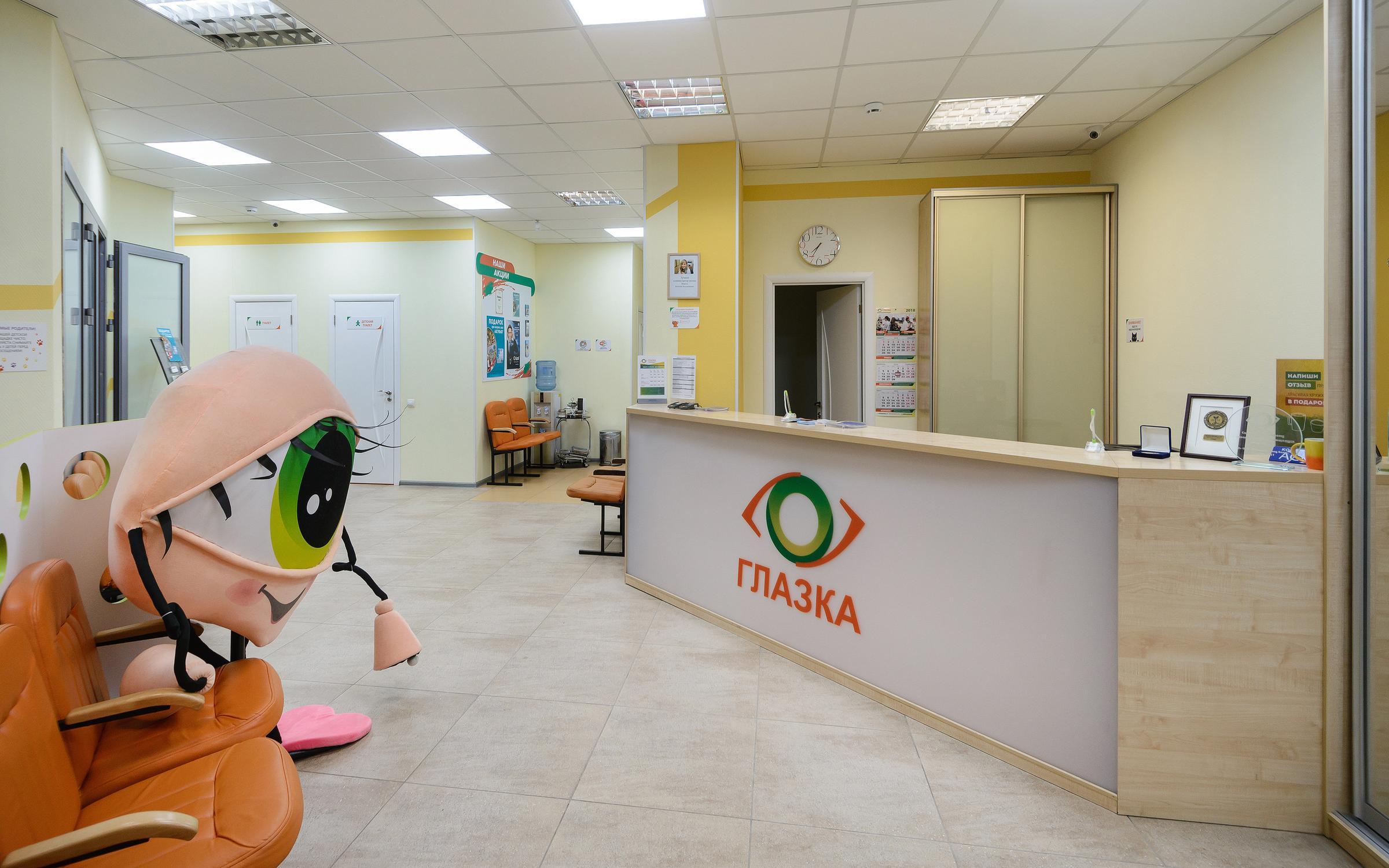фотография Офтальмологического центра Глазка на Нарымской улице