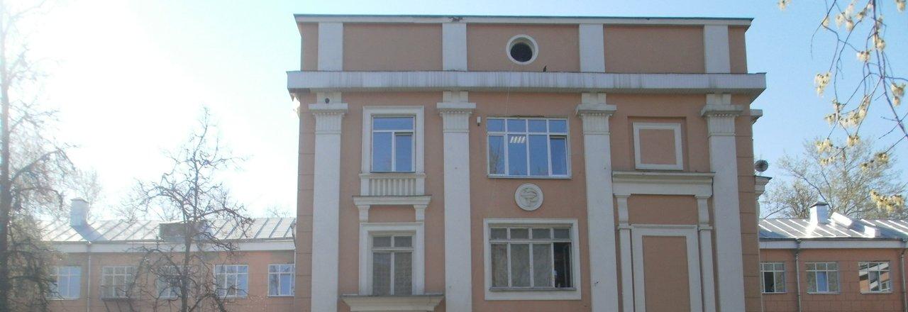 фотография Люберецкая районная больница №2 Стационар №1 на Октябрьском проспекте