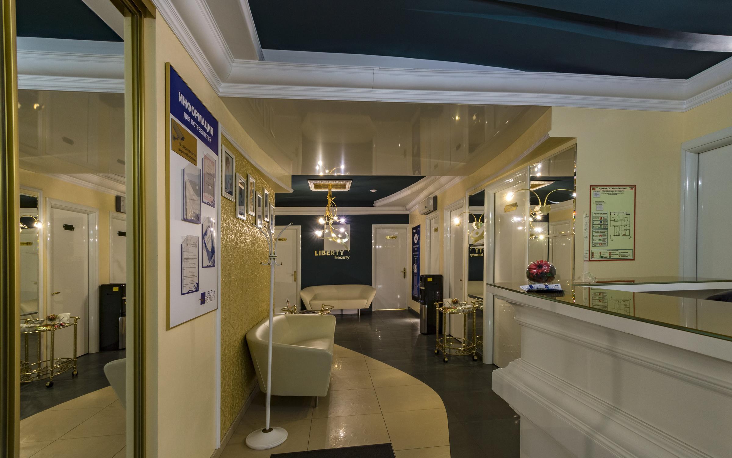 фотография Центра врачебной косметологии Liberty Beauty на улице Володарского, 40