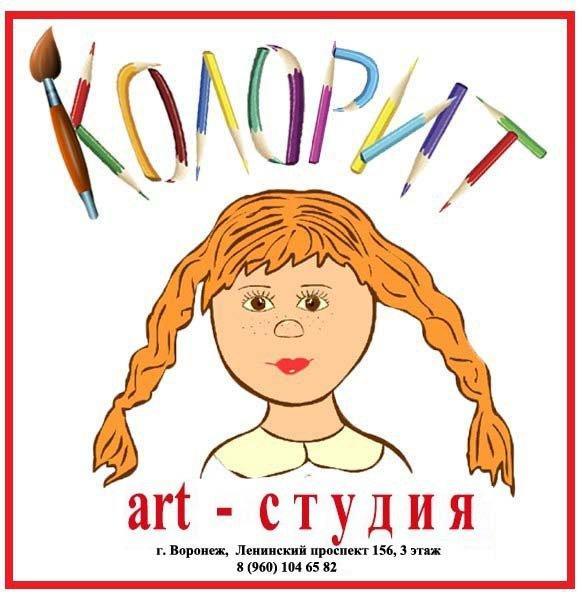 фотография Art-студия Колорит на Ленинском проспекте