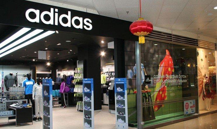 6628e8d4 Магазин Adidas на Новослободской улице - отзывы, фото, каталог товаров,  цены, телефон, адрес и как добраться - Одежда и обувь - Москва - Zoon.ru