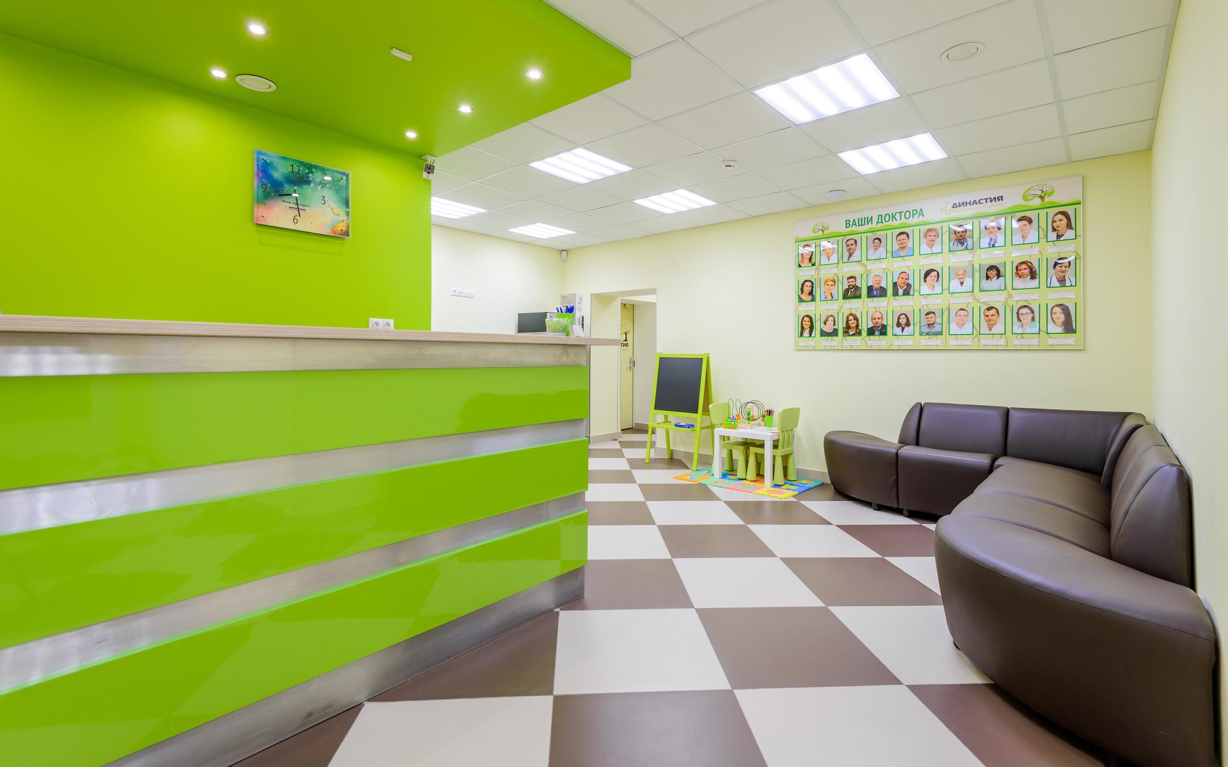 фотография Медицинского центра Династия во Всеволожске