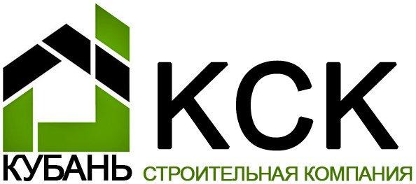 Кубанская строительная компания краснодар официальный сайт центробанк официальный сайт список страховых компаний