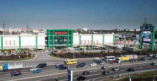 фотография Гипермаркета Твой Дом на метро Медведково