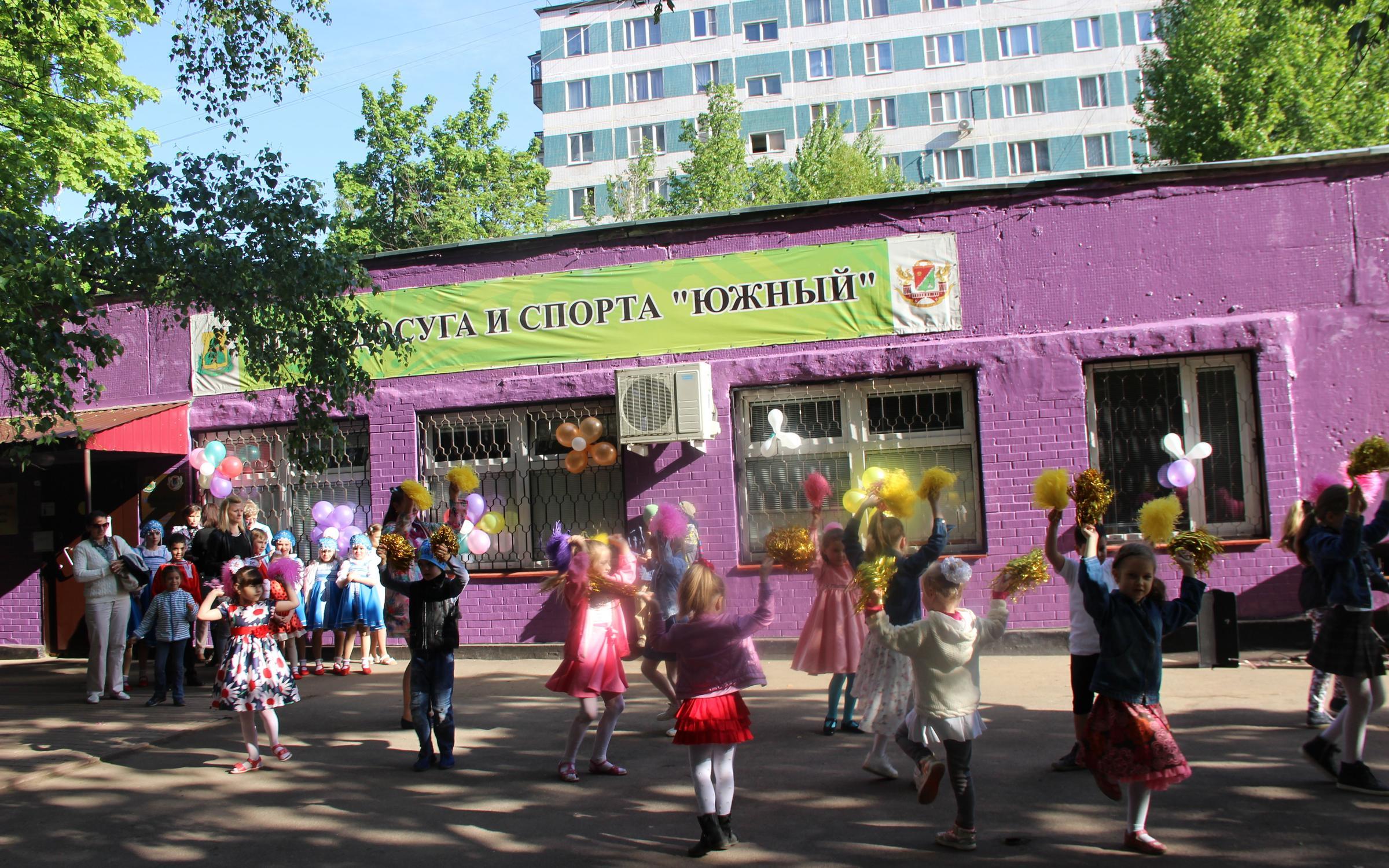 фотография Школы танцев Южный на метро Домодедовская