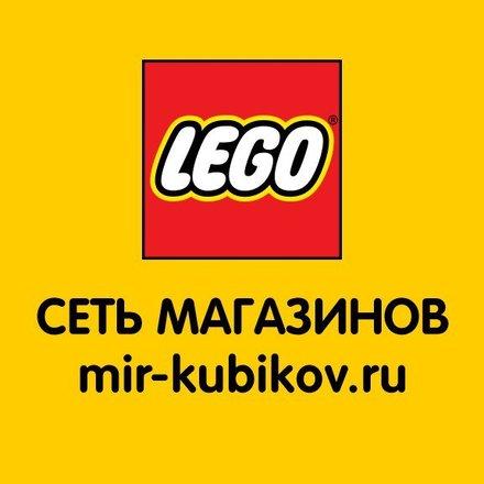 Лего детский мир мурманск