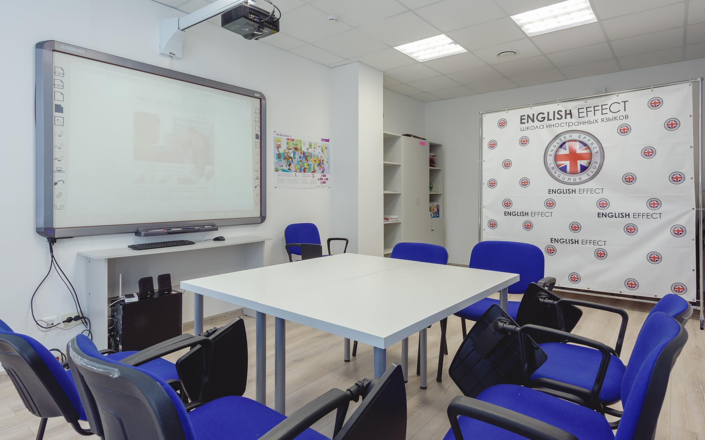 фотография Школы английского языка English Effect на метро Ленинский проспект