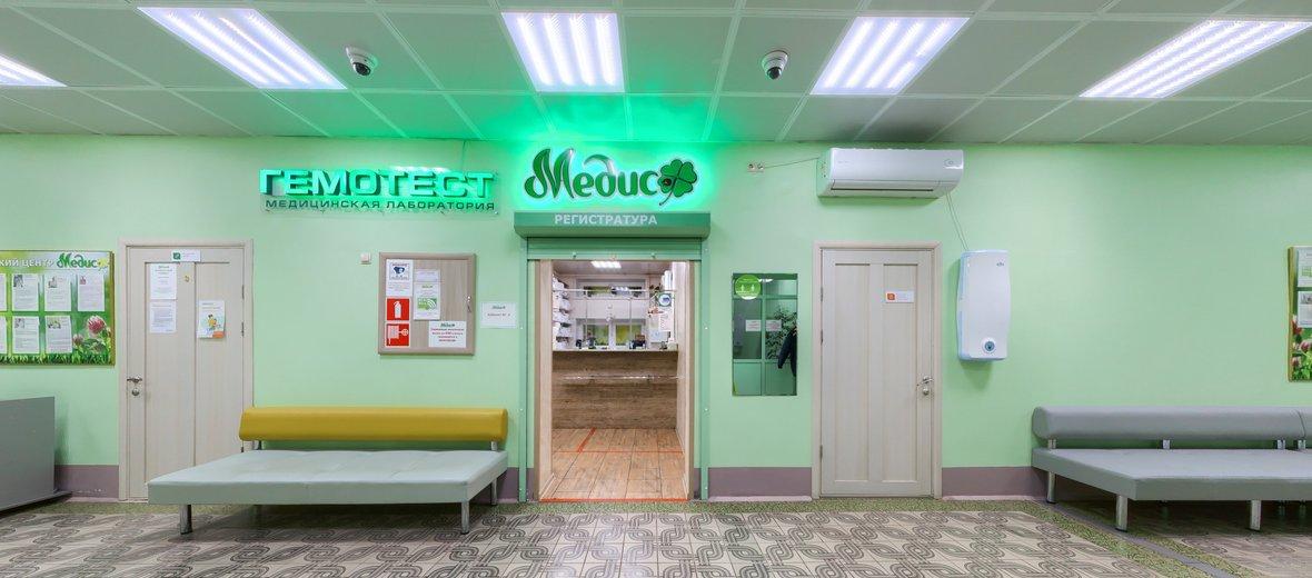 Фотогалерея - Медицинский центр Медис в Минусинске