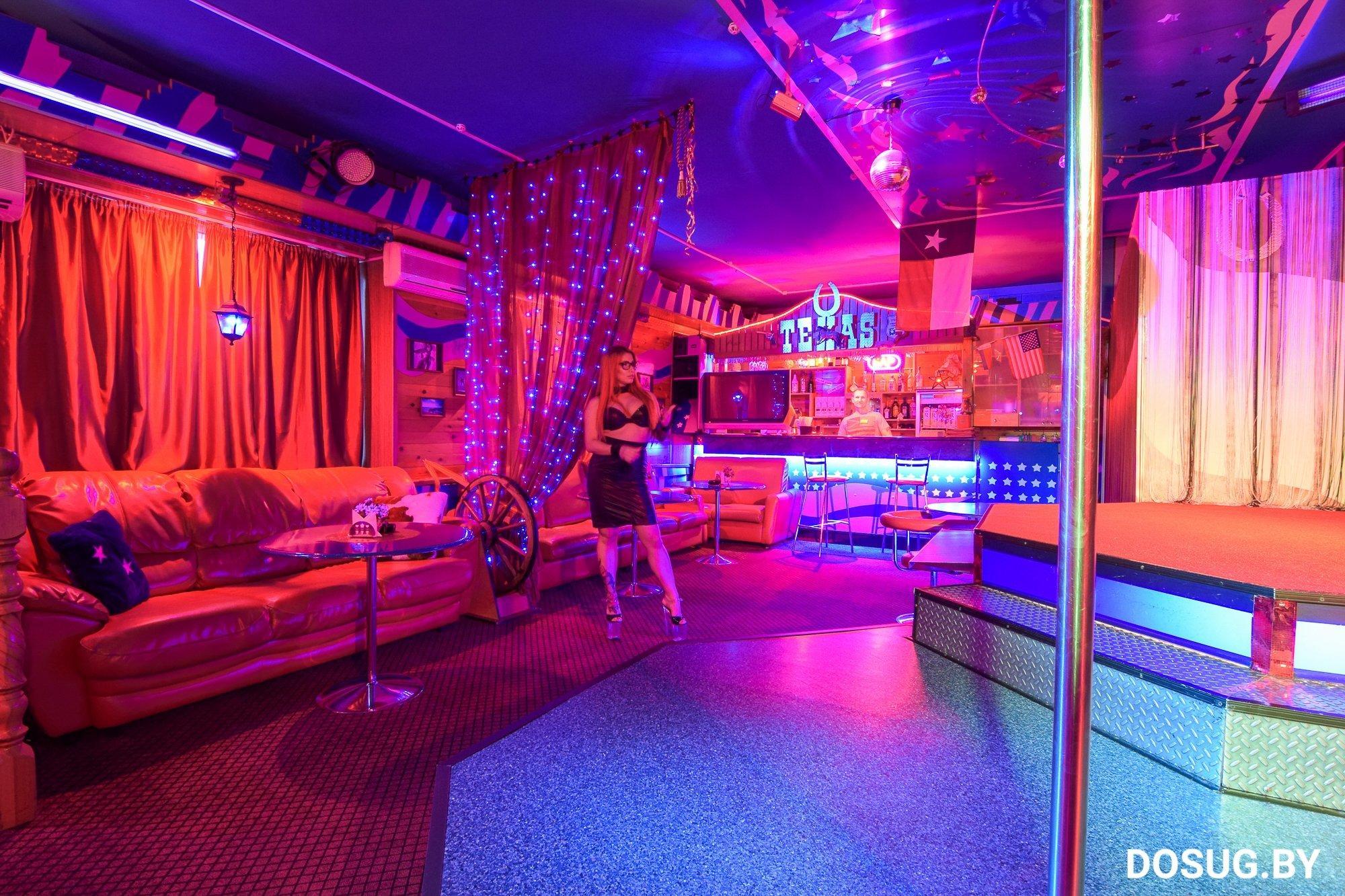 Ночные клубы вакансии минск закрытые клубы для свингеров в москве