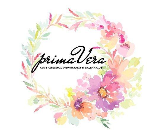 фотография Студии PrimaVera в ТЦ Миля
