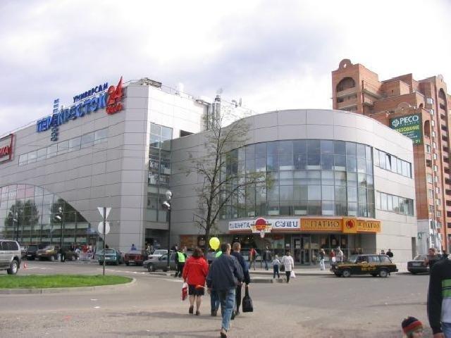 81443bb4 ТЦ Вертикаль в Балашихе - отзывы, фото, цены, телефон и адрес, список  магазинов и заведений - ТЦ - Москва - Zoon.ru