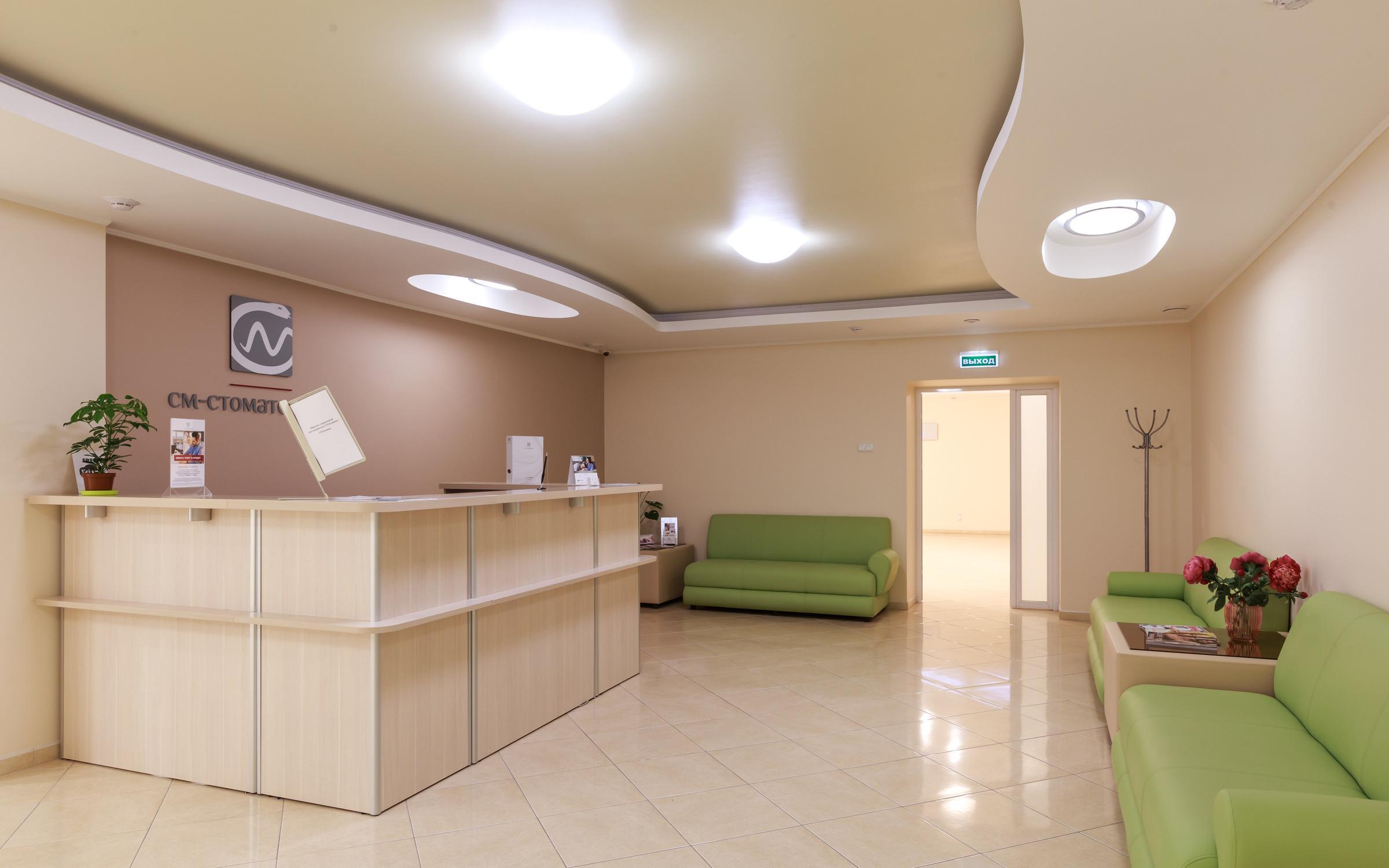 фотография СМ-Стоматология на Волгоградском проспекте