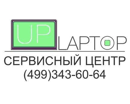фотография Сервисного центра Uplaptop на метро Варшавская