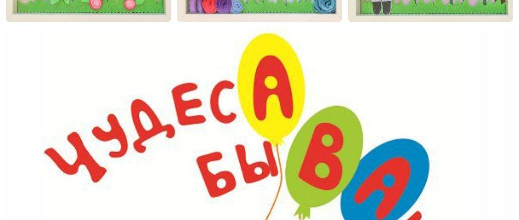 фотография Детского развивающего центра Чудеса бывают на Святоозёрской улице