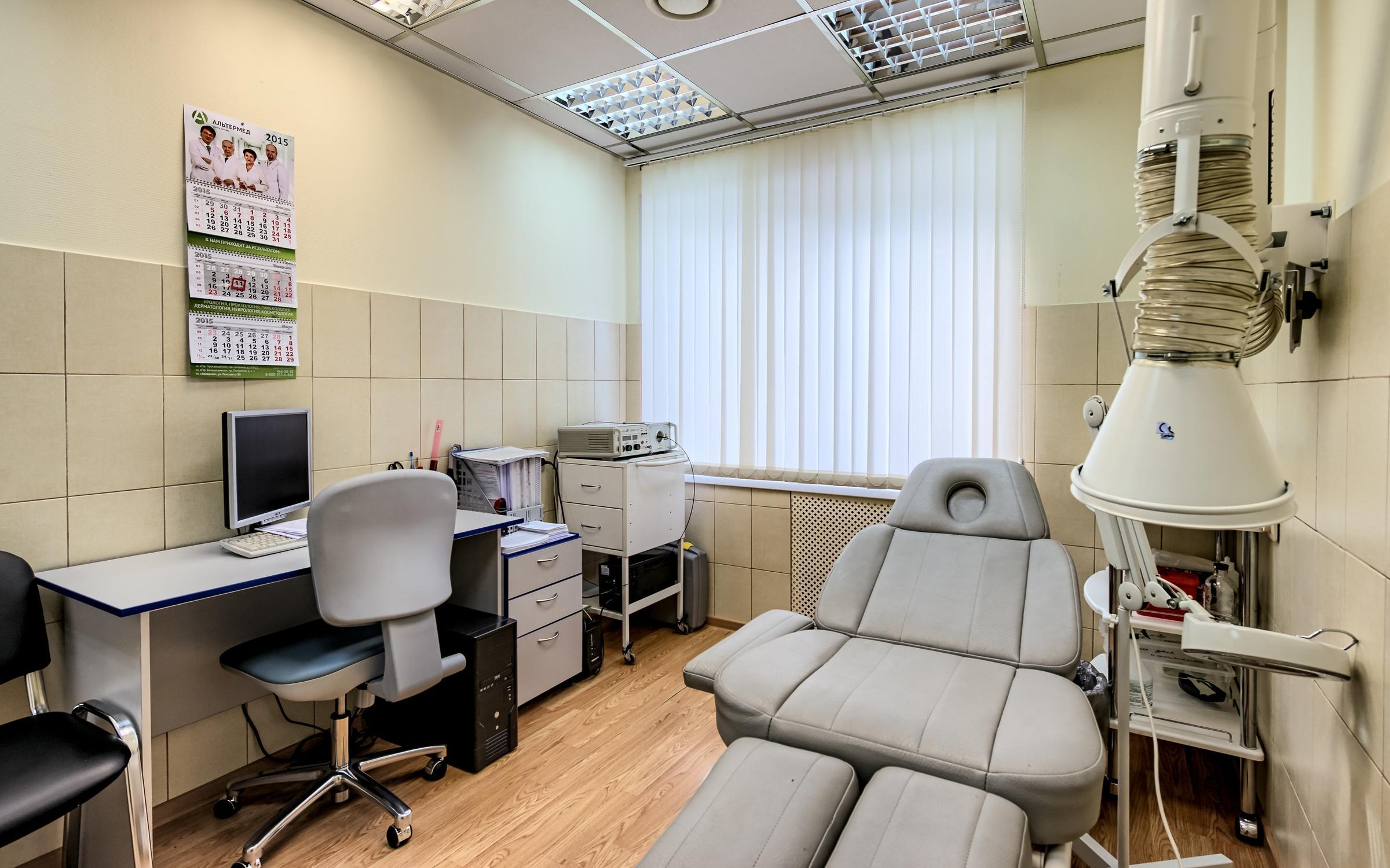 Реальный осмотру гинеколога 14 фотография