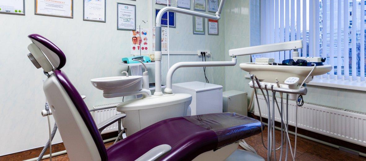 Фотогалерея - Новая стоматология. Стоматологии. Краснодар