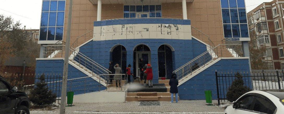 фотография Восточно-тибетского медицинского центра Жас-Ай