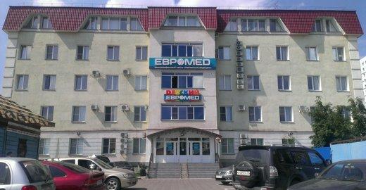 фотография Детского центра ЕВРОМЕД на 1-ой Затонской улице