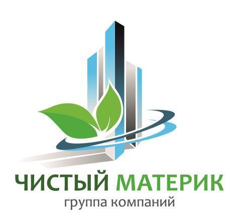 фотография Клининговой компании Чистый Материк на Полтавской улице