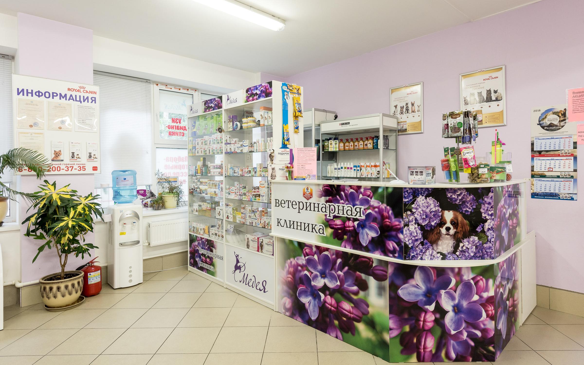 фотография Ветеринарной клиники МедеЯ на улице Лёни Голикова