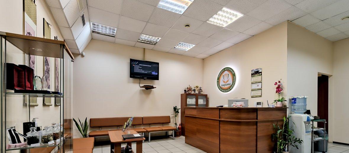 Фотогалерея - Клиника восточной медицины Амрита на метро Чернышевская
