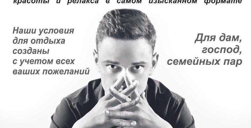 trans-ledi-nizhniy-novgorod